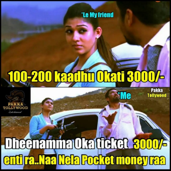 Sardaar-Gabbar-Singh-Tickets-Funny-Memes-2