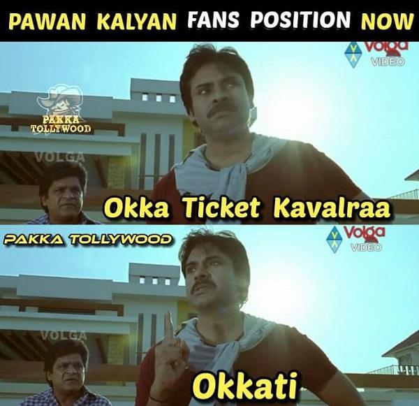 Sardaar-Gabbar-Singh-Tickets-Funny-Memes-3