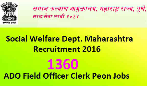 Social-Welfare-Dept-Maharashtra-Recruitment-2016