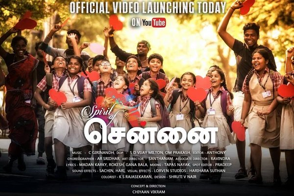 Spirit Of Chennai Full Video Song