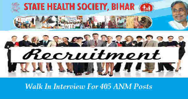 State Health Society Bihar Recruitment 2016