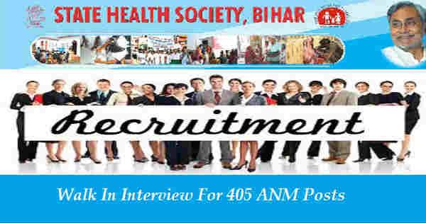 State Health Society Bihar Recruitment 2016