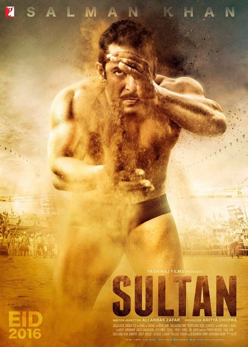 Sultan First Look Poster