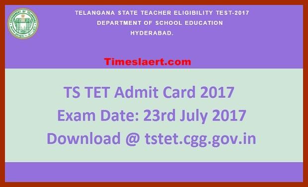 TS TET Admit Card 2017