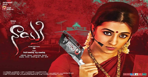 Trisha-Nayaki-Movie