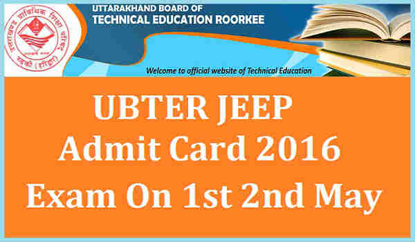 UBTER-JEEP-Admit-Card-2016