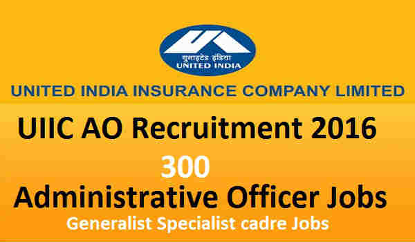 UIIC-AO-Recruitment-2016
