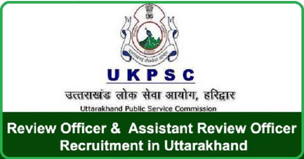 UKPSC Recruitment 2016