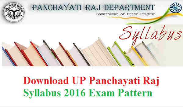 UP Panchayati Raj Syllabus 2016