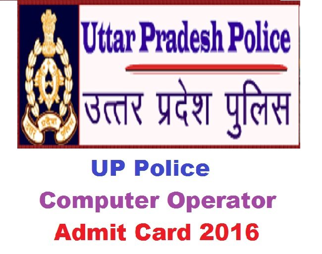 UP Police Computer Operator Admit Card 2016