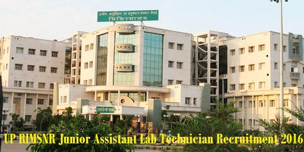 UP RIMSNR Recruitment 2016