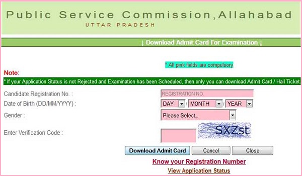 UPPSC-Assistant-Engineer-Admit-Card