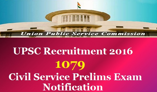 UPSC-Recruitment-2016