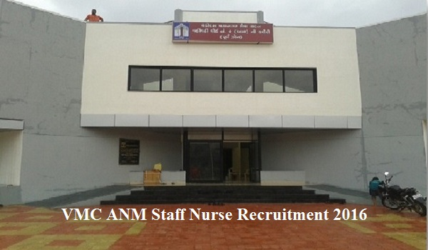 VMC-Recruitment-2016