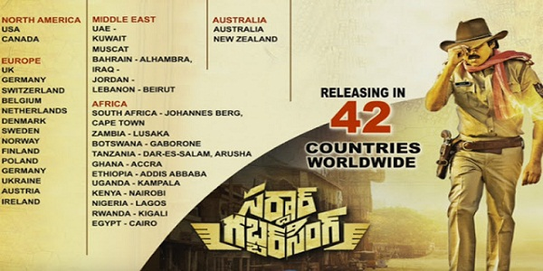 sardaar-gabbar-singh-movie-Theaters-list
