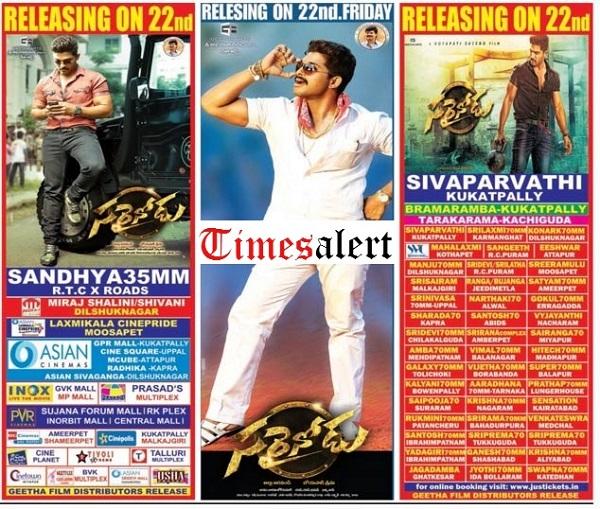 Sarrainodu Hyderabad Theaters List