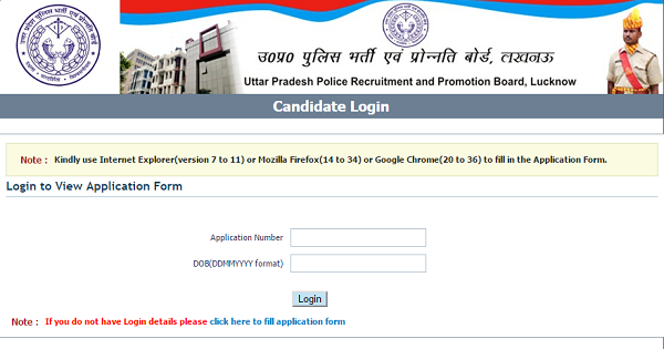 up-police computer operator-admit-card-2016