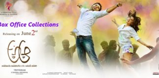A Aa Movie Box Office Collections