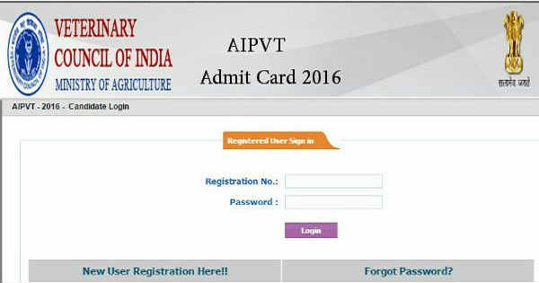 AIPVT Admit Card 2016