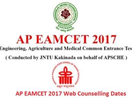 AP EAMCET 2017 Web Counselling Dates