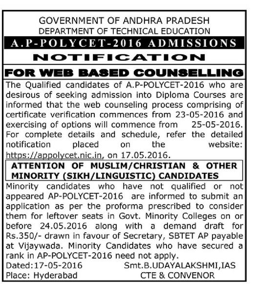 AP POLYCET Web Counselling Dates 2016