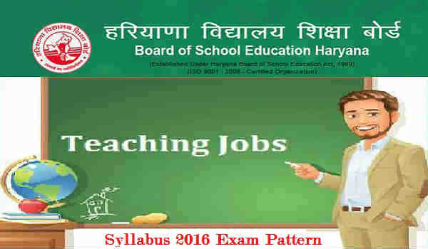Aarohi Model Schools PGT Syllabus 2016