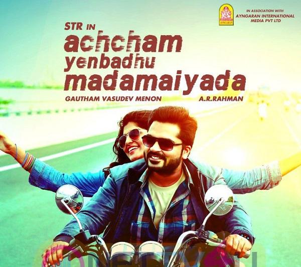 Achcham-Yenbadhu-Madamaiyada-Song-Teaser