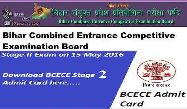 BCECE Stage 2 Admit Card 2016