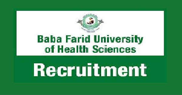 BFUHS Recruitment 2016