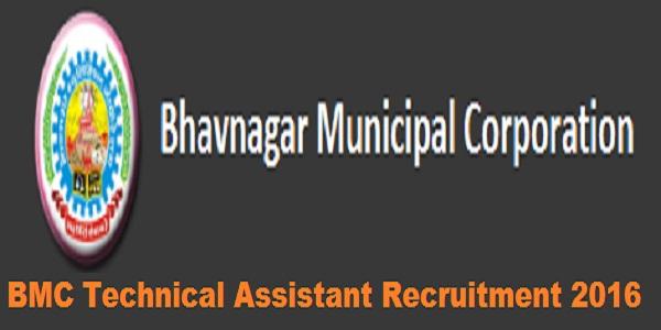 BMC-Recruitment-2016