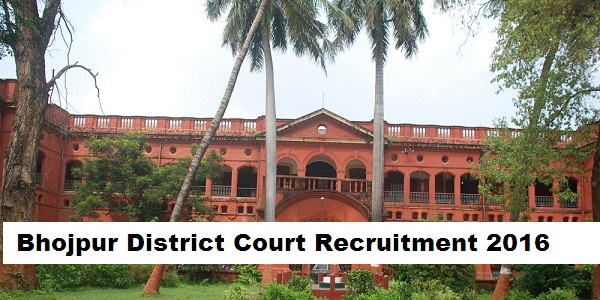 Bhojpur-District-Court-Recruitment-2016