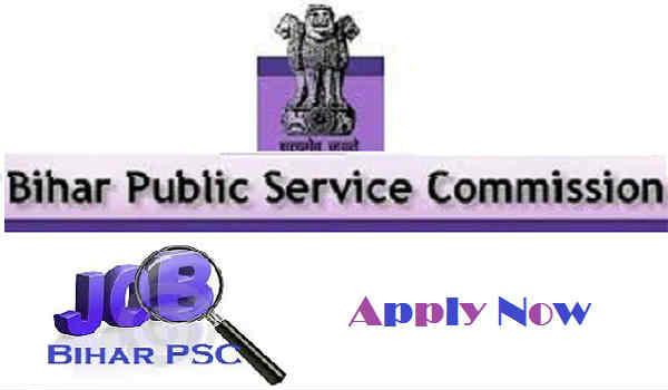 Bihar PSC Notification 2016