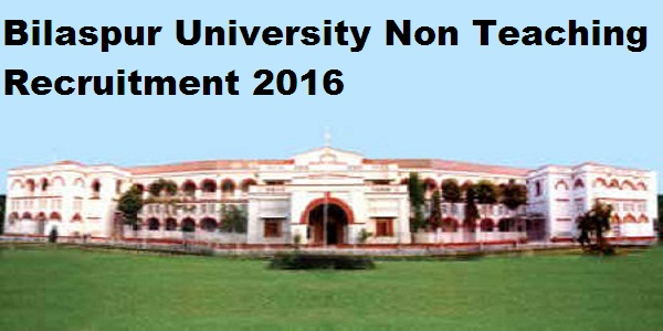 Bilaspur-University-Recruitment-2016