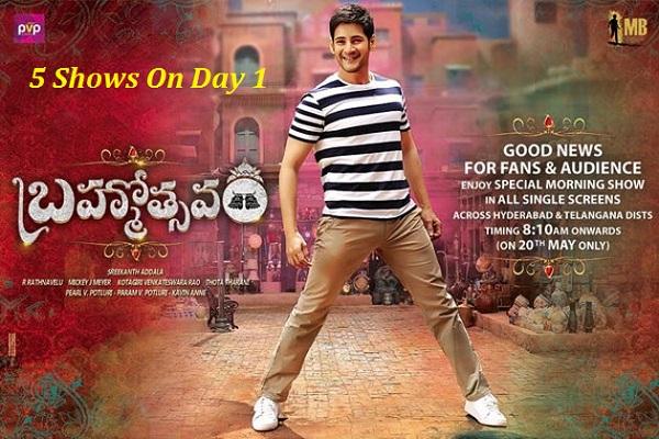 Brahmotsavam 1st Day Five Shows In Telangana