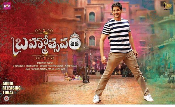 Brahmotsavam Audio Launch