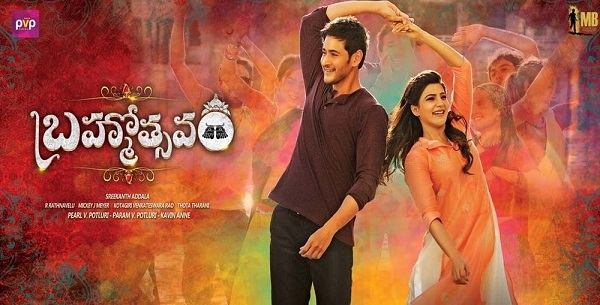 Brahmotsavam-Movie-Online-Booking