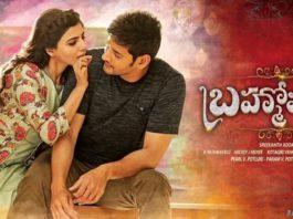 Brahmotsavam Movie Review Rating