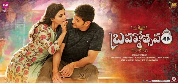 Brahmotsavam Movie Review Rating