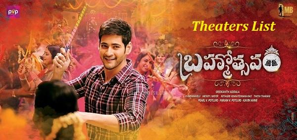 Brahmotsavam-Theaters-List