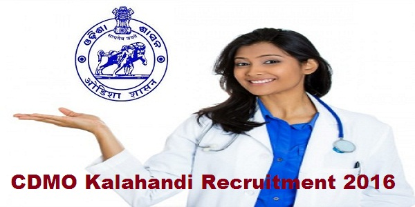 CDMO-Kalahandi-Recruitment-2016