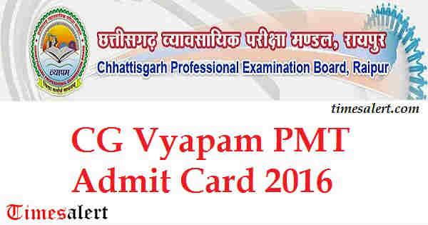 CG Vyapam PMT Admit Card 2016