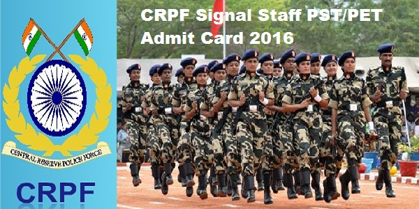 CRPF-Signal-Staff-PST-PET-Admit-Card-2016