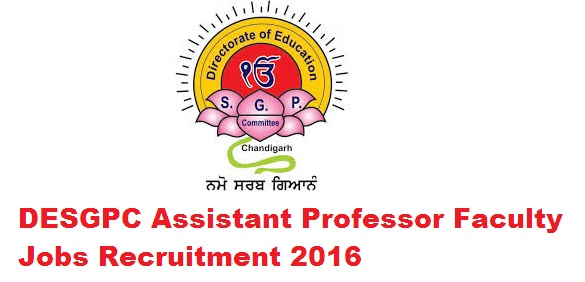 DESGPC-Recruitment-2016