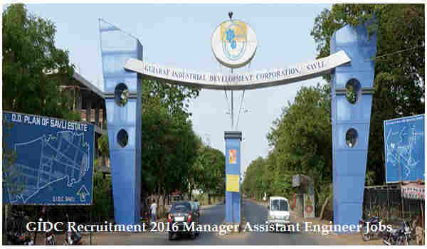 GIDC Recruitment 2016