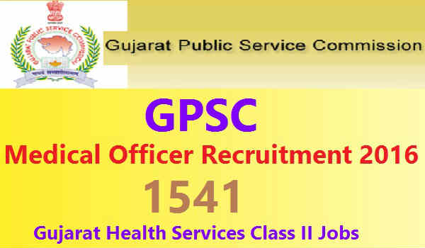 GPSC-Medical-Officer-Recruitment-2016