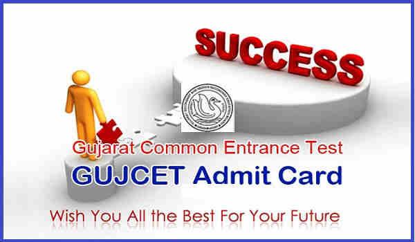 GUJCET Admit Card 2016