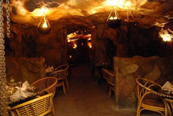 Gufaa Restaurant
