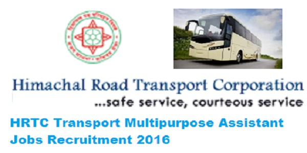 HRTC-Recruitment-2016