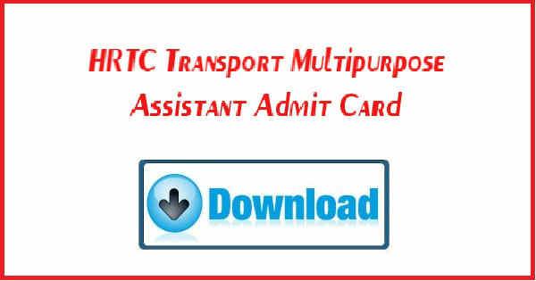 HRTC TMPA Admit Card 2016