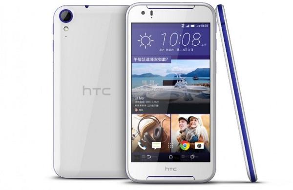 HTC-Desire-830-Price